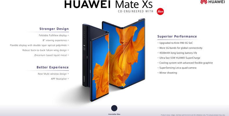 Huawei представила новый смартфон со складным экраном за 2,5 тысяч долларов