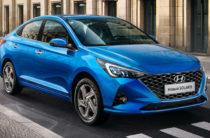 Hyundai назвала цены на новый Solaris. В базе от 765 000 рублей
