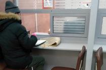 Подать декларацию 3-НДФЛ можно в офисах МФЦ