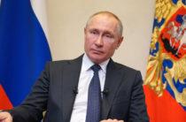 В ближайшее время Путин вновь выступит с обращением