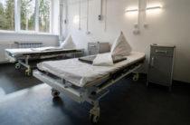 В Москве скончались еще 77 человек с коронавирусом COVID-19