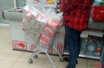 Как покупать продукты в период пандемии. Советы Роспотребнадзора