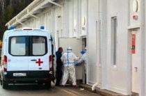 В Москве скончались уже 1232 пациента с COVID-19