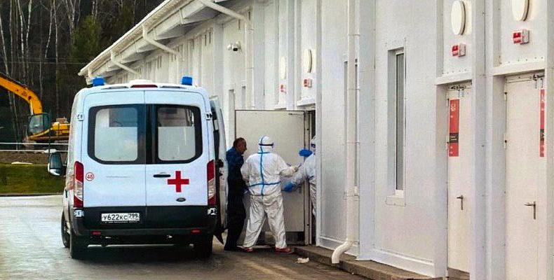 В Москве за сутки скончались 39 пациентов с коронавирусной инфекцией
