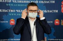 У пресс-секретаря губернатора Челябинской области выявили коронавирус