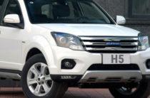 Стали известны цены на HAVAL H5 российской сборки