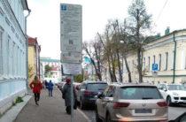4 и 6 ноября муниципальные парковки Казани будут работать бесплатно