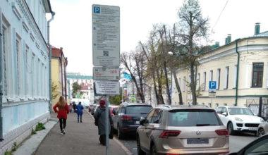 В Казани продлили льготный режим работы платных парковок