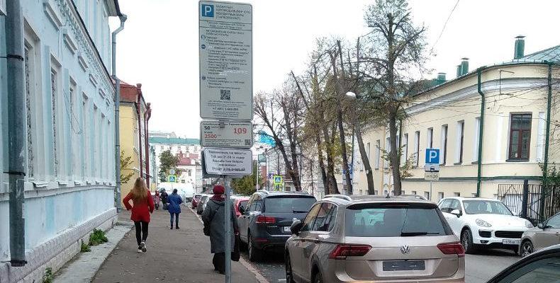 Известно как будут работать муниципальные парковки в Казани в 2021 году