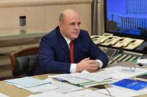 Премьер-министр Михаил Мишустин заразился коронавирусом