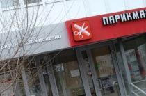С 20 апреля в Татарстане разрешили открываться парикмахерским