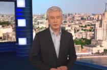 Собянин: В борьбе с коронавирусом Москва не прошла и половину пути