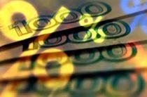 Как выбрать банк для кредита в Казани