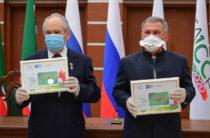 Почта России презентовала почтовую марку, выпущенную в честь 100-летия ТАССР