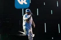 ВКонтакте проведёт для выпускников онлайн-выпускной с участием Басты, Тимати, NILETTO и Тимы Белорусских