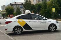 Авито и Яндекс.Такси запускают доставку в Казани