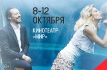 Казань примет Российско-итальянский кинофестиваль RIFF