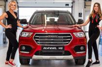 В Узбекистане стартовали продажи автомобилей марки Haval. Цены от 274 млн сум.