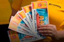 Как лотереи покоряют сердца россиян