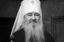 От коронавируса умер Митрополит Казанский иТатарстанский Феофан