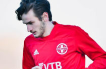 Федерация футбола Грузии: Игрок «Рубина» Хвича Кварацхелия заразился коронавирусом
