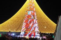 Главная елка Казани у Чаши откроется 24 декабря