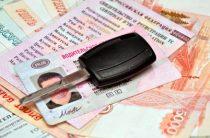 В Казани начал работать дополнительный пункт обмена водительского удостоверения