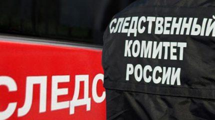 В Казани крупного бизнесмена пытались взорвать в офисе