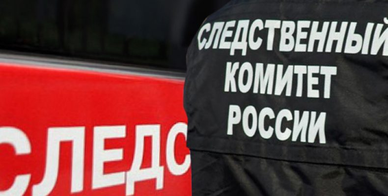 В Казани найдена мертвой замминистра здравоохранения Татарстана
