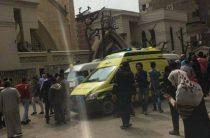 Почти 50 человек погибли в результате взрывов в Египте