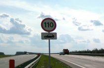 На одном из участков трассы М-7 в Татарстане увеличена максимальная скорость