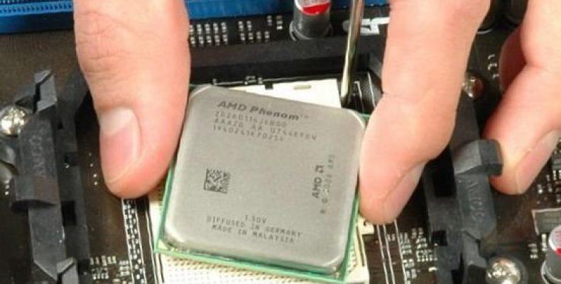 Процессор ноутбука и особенности его замены