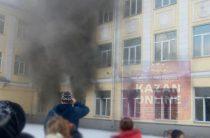 Соцсети: В Казани горит школа