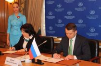 В Госдуме подписали соглашение с тремя казанскими вузами