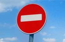 Ограничение движения на улице Зорге продлено