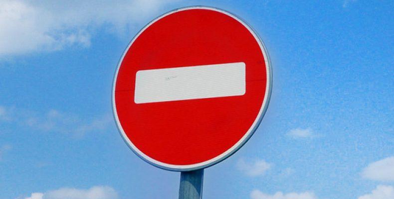 В Казани до 20 декабря продлили ограничения движения по улицам Ютазинская и Рахимова