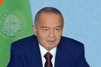 СМИ: Умер Президент Узбекистана Ислам Каримов