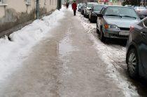 В Казани 12 марта пройдет мокрый снег с дождем, на дорогах гололед