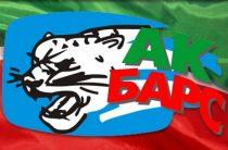 Во втором раунде плей-офф «Ак Барс» сыграет с «Магниткой»