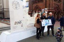На Дне открытых дверей Банка России казанцам предлагали проголосовать за Казань