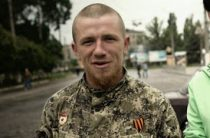 В Донецке убит ополченец Моторола