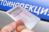 ГИБДД РТ разъясняет как быстро обменять водительское удостоверение