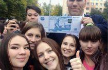 Николай Валуев поддержал Казань в голосовании Центробанка