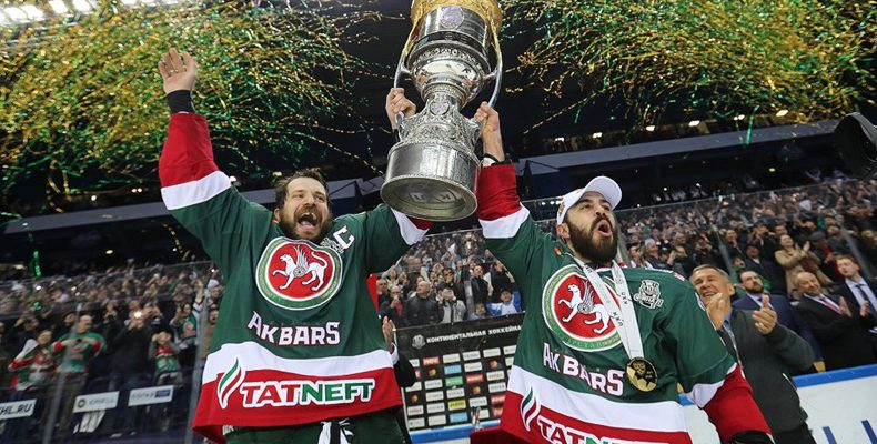 Трехкратные! «Ак Барс» выиграл Кубок Гагарина!