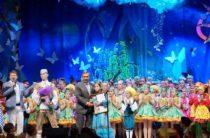 Комиссия РФ по делам ЮНЕСКО подтвердила патронат фестиваля «Созвездие-Йолдызлык» на 2017 год