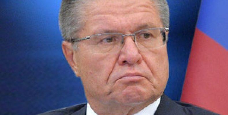 На Министра экономического развития завели уголовное дело