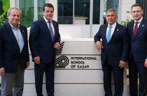 В Казани открылся новый корпус Международной школы