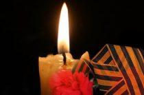 Завтра в Парке Победы пройдет «День памяти и скорби»