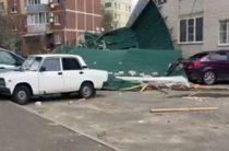 В Ставрополе ветер сорвал крышу с пятиэтажки (Видео)