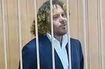 Выходит! Сергея Полонского осудили и освободили